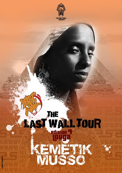 logo last wall tour